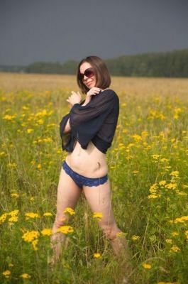 Юлия, 38 лет