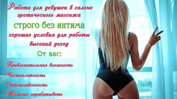 Марго_33, 8 903 832-34-14, Владимир