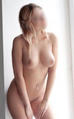 Дарина — экспресс-знакомство для секса от 3000