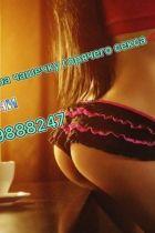 Стефания Есть подруга , 8 953 746-55-20