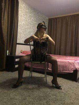 Натали — Рязанская индивидуалка БДСМ, 32 лет