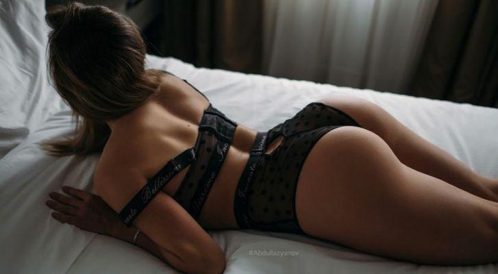 проститутка азиатка Карина , работает круглосуточно